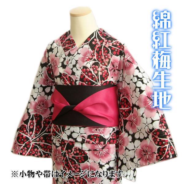 浴衣 ゆかた 凪ブランド クリーム色 組線有職柄 ゆかたにピッタリな搦み織生地使用 綿100%