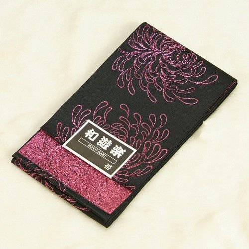 浴衣帯 黒ピンク 柄タイプ 乱菊柄 単(ひとえ)帯 袴下帯 日本製