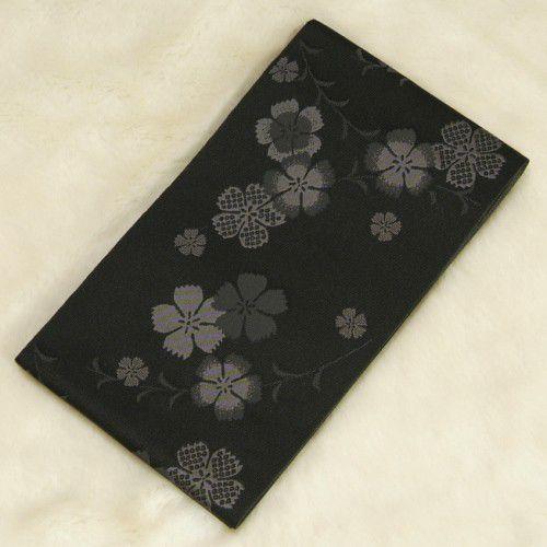 浴衣帯 黒 柄タイプ 桜柄 袴下帯 単(ひとえ)帯 日本製