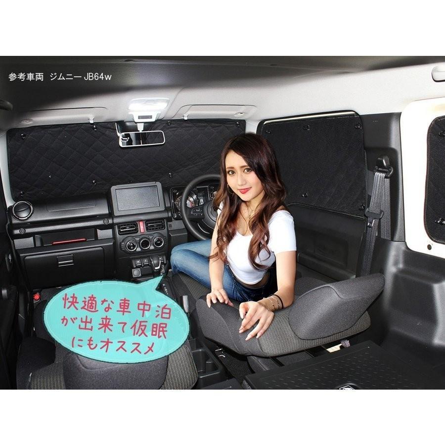 ノア ヴォクシー 80系 カスタム パーツ サンシェード 10P 日よけ 紫外線対策 プライバシー フロント リヤ カーテン 車中泊グッズ アウトドア 用品 内装|doresuup|05