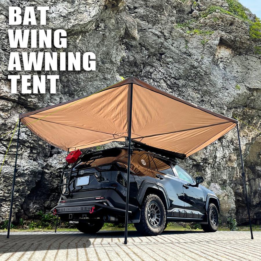 バットウイング カーサイドオーニング カーサイドタープ テント サンシェード シェルター 車中泊グッズ キャンプ アウトドア 用品 道具 汎用