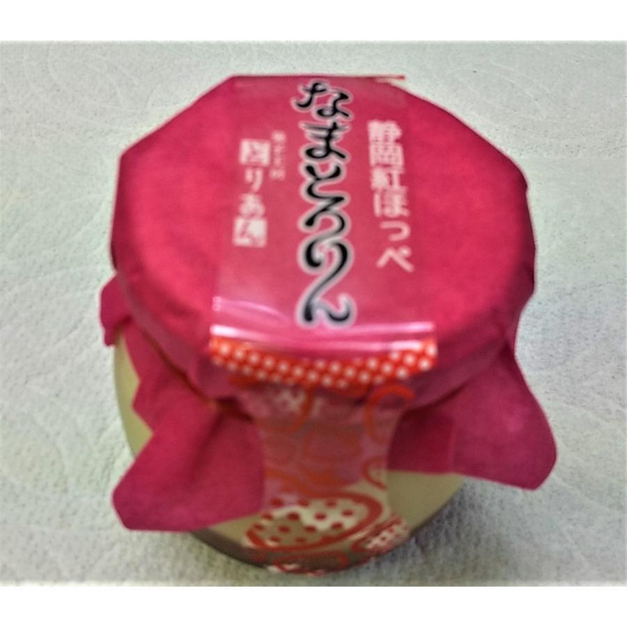 静岡紅ほっぺのなまとろりん dorian 02
