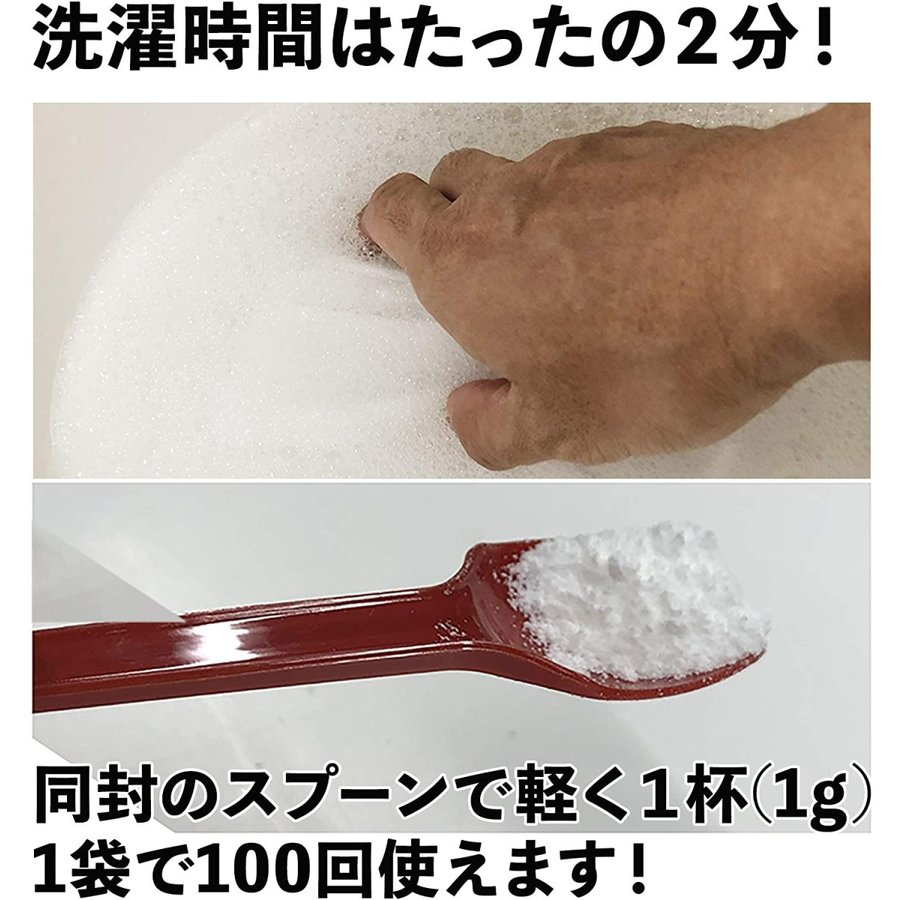 洗濯 洗剤 コロナ