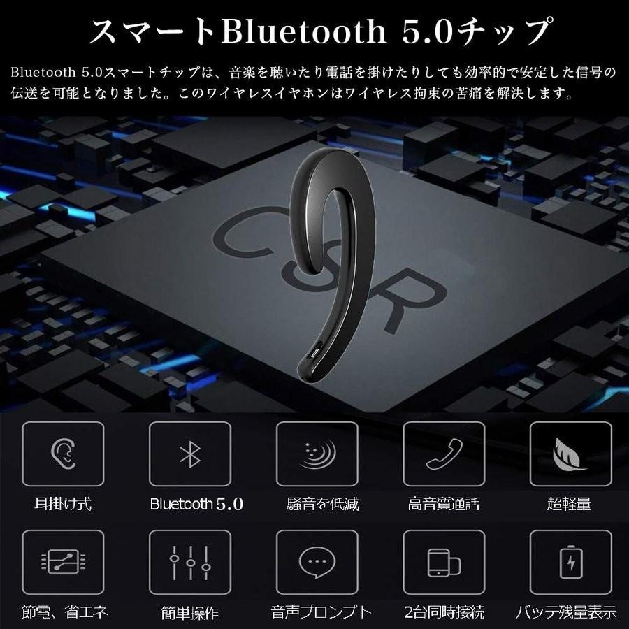 ワイヤレスイヤホン Bluetooth 5.0 iphone7 8 X Xr イヤホン 片耳 両耳 2WAY マイク スポーツ ランニング ブルートゥース android ヘッドセット 充電ケース 通話|doshiro|04