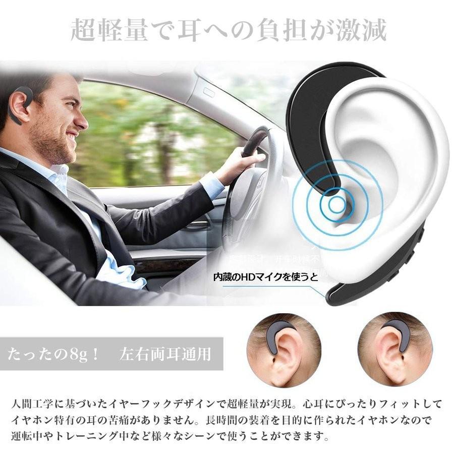 ワイヤレスイヤホン Bluetooth 5.0 iphone7 8 X Xr イヤホン 片耳 両耳 2WAY マイク スポーツ ランニング ブルートゥース android ヘッドセット 充電ケース 通話|doshiro|05