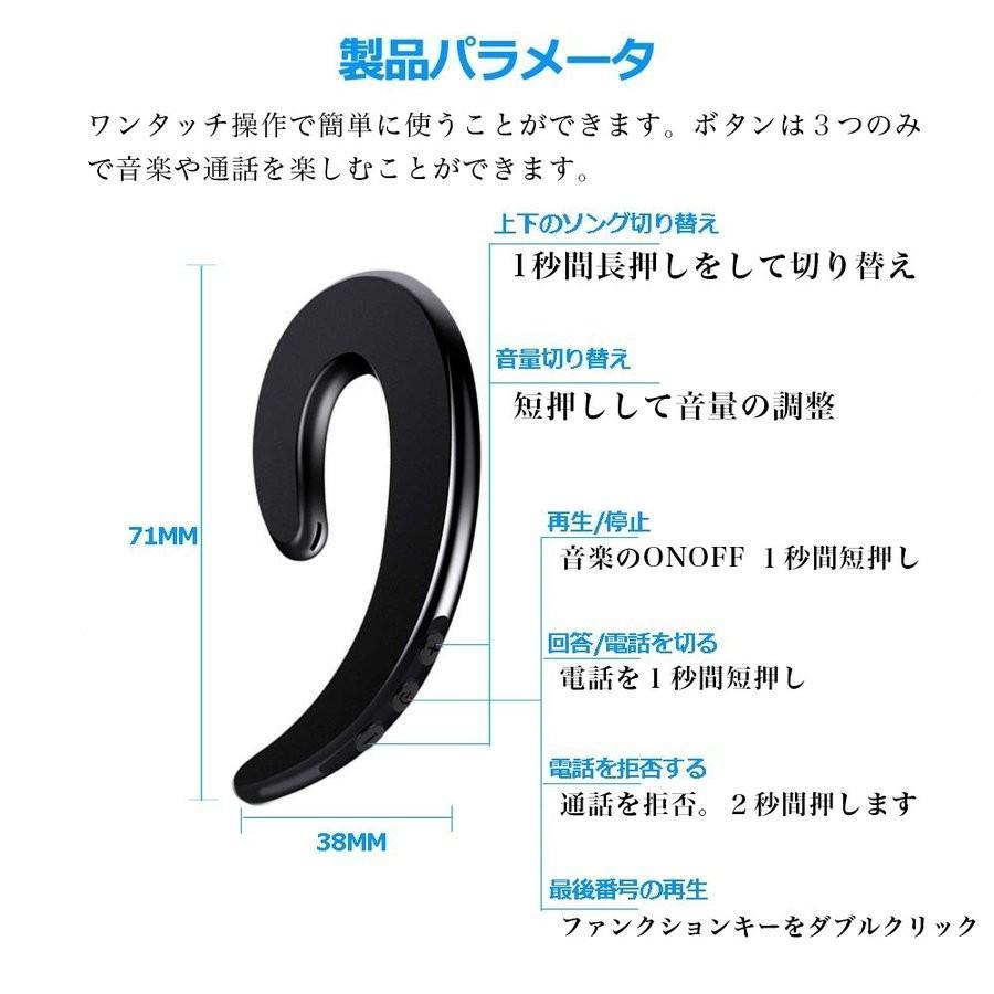 ワイヤレスイヤホン Bluetooth 5.0 iphone7 8 X Xr イヤホン 片耳 両耳 2WAY マイク スポーツ ランニング ブルートゥース android ヘッドセット 充電ケース 通話|doshiro|06