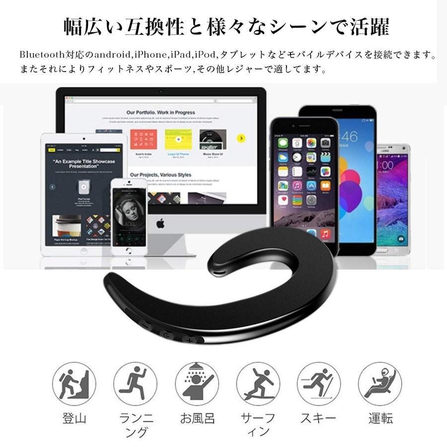 ワイヤレスイヤホン Bluetooth 5.0 iphone7 8 X Xr イヤホン 片耳 両耳 2WAY マイク スポーツ ランニング ブルートゥース android ヘッドセット 充電ケース 通話|doshiro|07