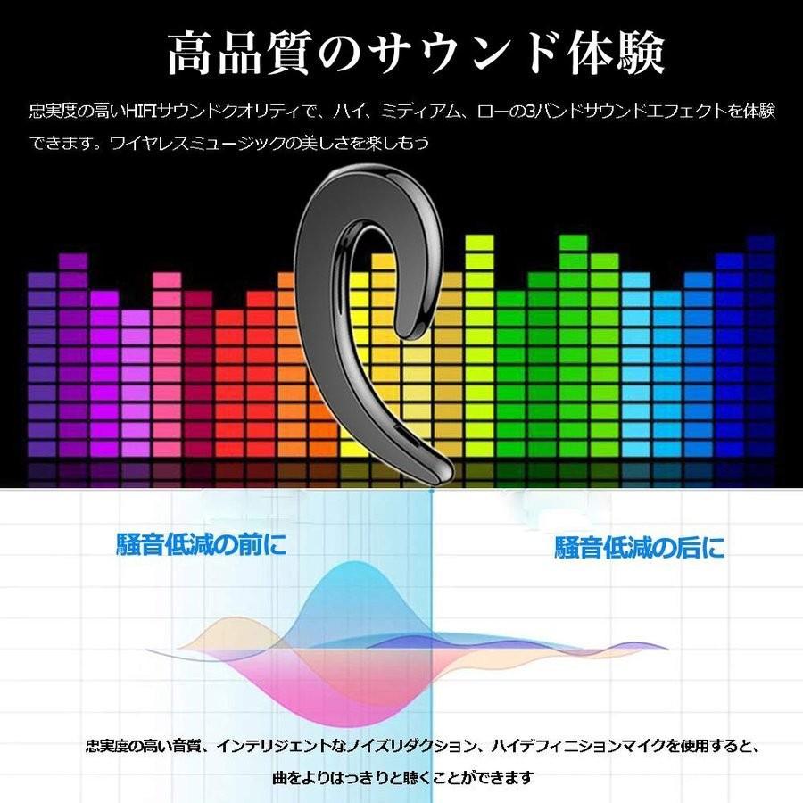 ワイヤレスイヤホン Bluetooth 5.0 iphone7 8 X Xr イヤホン 片耳 両耳 2WAY マイク スポーツ ランニング ブルートゥース android ヘッドセット 充電ケース 通話|doshiro|09