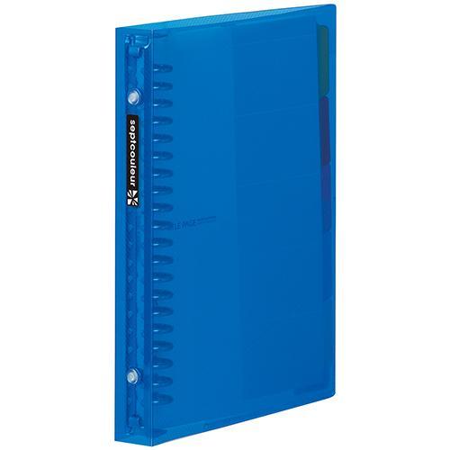 マルマン メタルバインダー セプトクルール A5  20穴 ブルー(ブルー) dotkae-ru02
