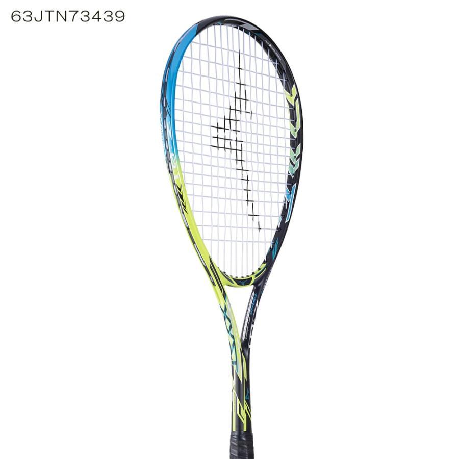 【特価】 ジストZ-01 63JTN73439 63JTN73439 ソリッドブラック×スプラッシュ ミズノ/MIZUNO XYST ジストZ-01 Z-01 Z-01 軟式テニスラケット ソフトテニスラケット 後衛向 2017年7月発売, 農園芸とギフトの店 ウィズアギラ:a9aa3c18 --- airmodconsu.dominiotemporario.com