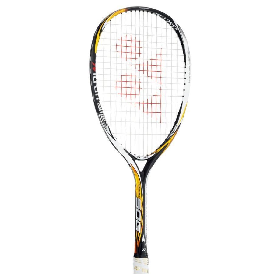 【SEAL限定商品】 ネクシーガ50G シャインイエロー402 ヨネックス(YONEX) NXG50g402 ヨネックス(YONEX) NXG50g402 軟式テニスラケット ネクシーガ50G/ソフトテニスラケット 後衛向き, ソウリョウチョウ:3ee8a653 --- odvoz-vyklizeni.cz
