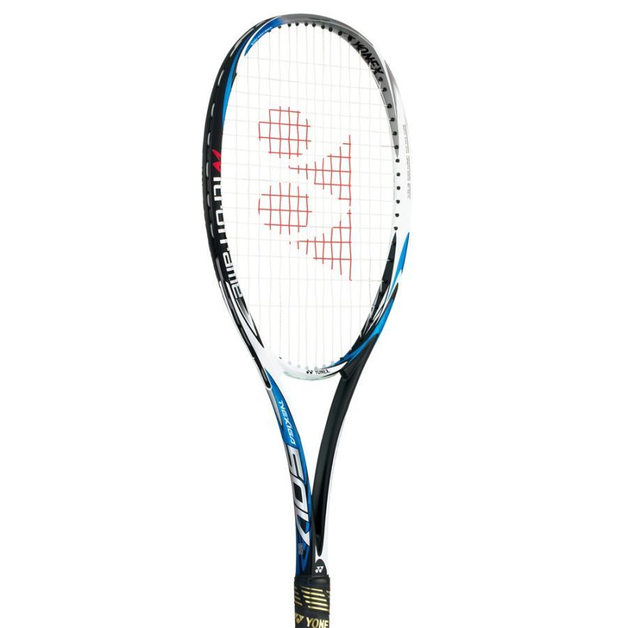 【本日特価】 ネクシーガ50Vシャインブルー 2018年8月発売 NEXIGA50V493 ヨネックス(YONEX) 前衛向き 軟式テニスラケット/ソフトテニスラケット NEXIGA50V493 前衛向き 2018年8月発売, nico_onlinestore:ef136e01 --- odvoz-vyklizeni.cz