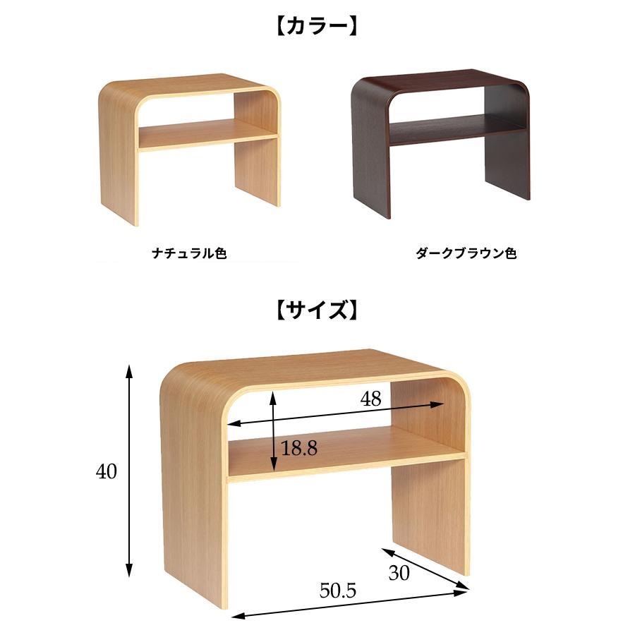 木製 コ ラック の 字