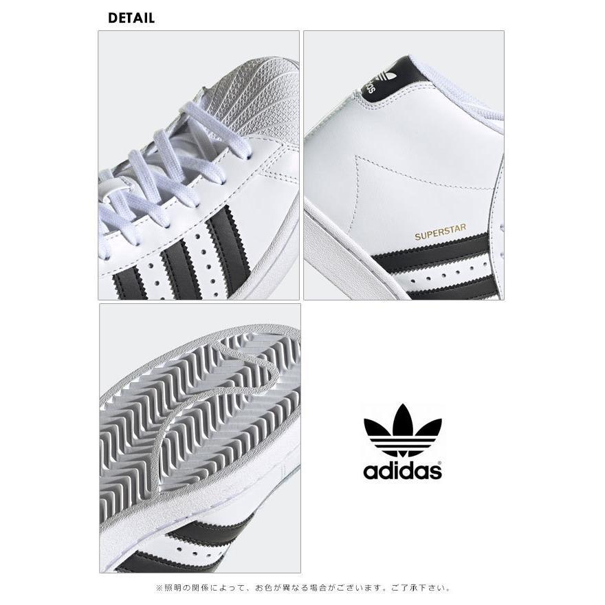【SALE】アディダスオリジナルス adidas originals スーパースター アップ / SUPER STAR UP W レディース スニーカー ハイカット インヒール 厚底 ヒール|doubleheart|03