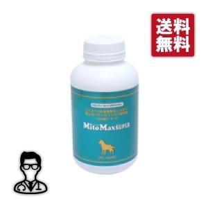 【送料無料】犬猫【マイトマックス スーパー 中型·大型犬用:540カプセル】×【1個】共立製薬【腸】