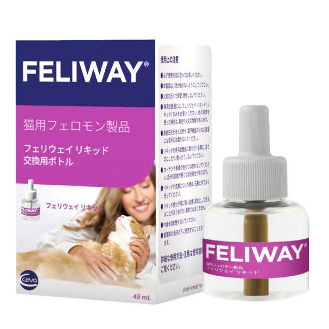 ウェイ フェリ 猫用フェロモンがスゴイ!さみしがりやの猫さん21歳の怒涛の夜鳴きが改善!