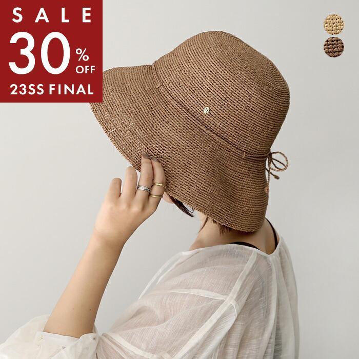 **Helen Kaminski〔ヘレンカミンスキー〕PROVENCE10PROVENCE10/ラフィアコードリボンハット|douceharmonie-ndc