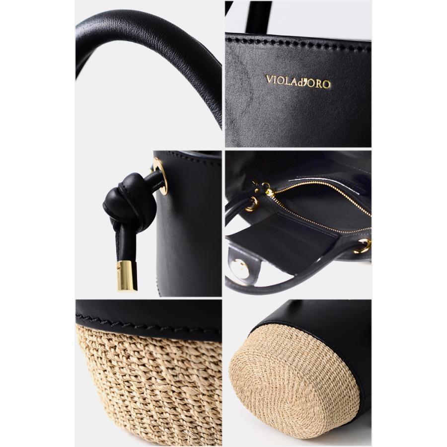 【21SSコレクション】VIOLA d'ORO〔ヴィオラドーロ〕V-8433レザー×アバカバケツ型ハンドバッグ|douceharmonie-ndc|03