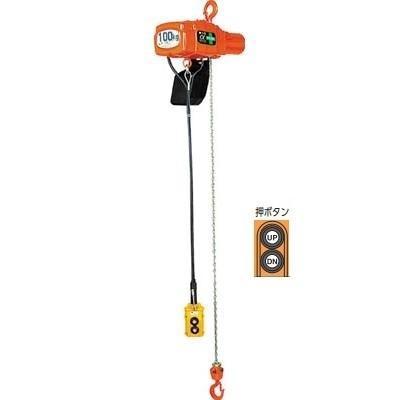 象印 α型電気チェーンブロック 1速型 三相200V 定格荷重0.25t 揚程3m