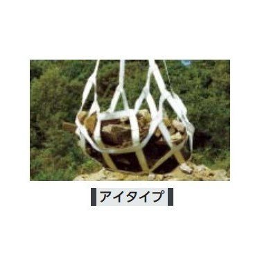 明大 ロックスリング アイ形ベルトモッコ 1800×1800 (シートなし) BM3-18