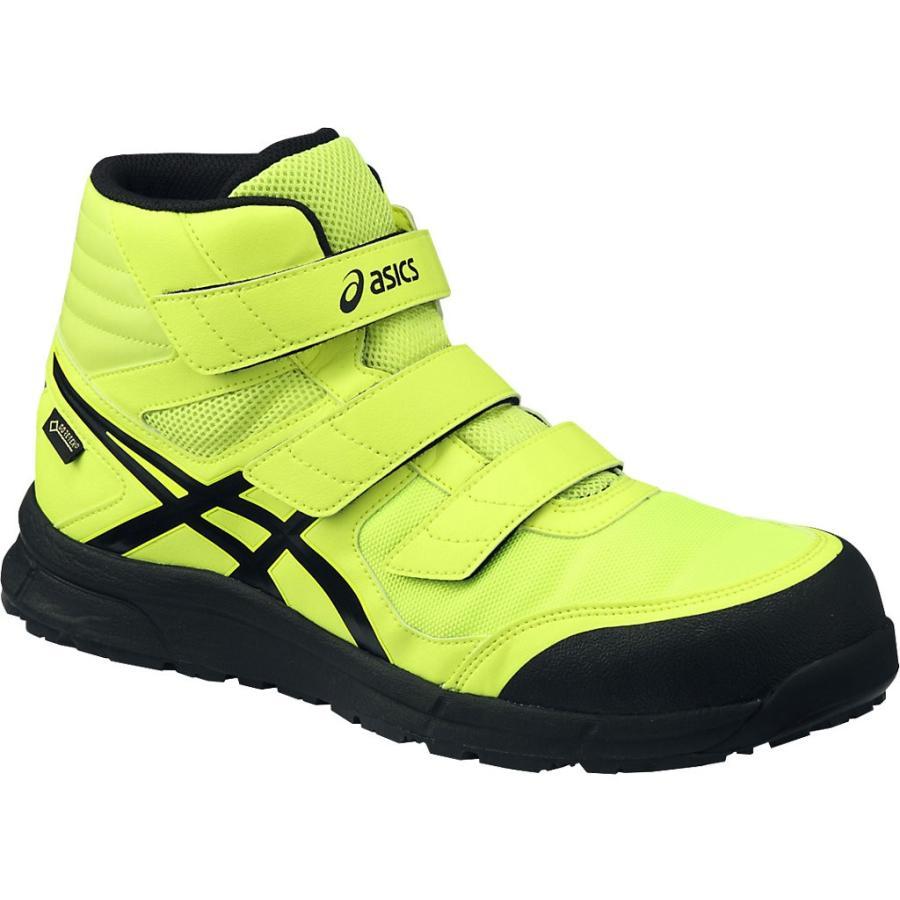 アシックス 安全靴 ウィンジョブ CP601 G-TX <FCP601-0790> 25.0cm フラッシュイエロー×ブラック