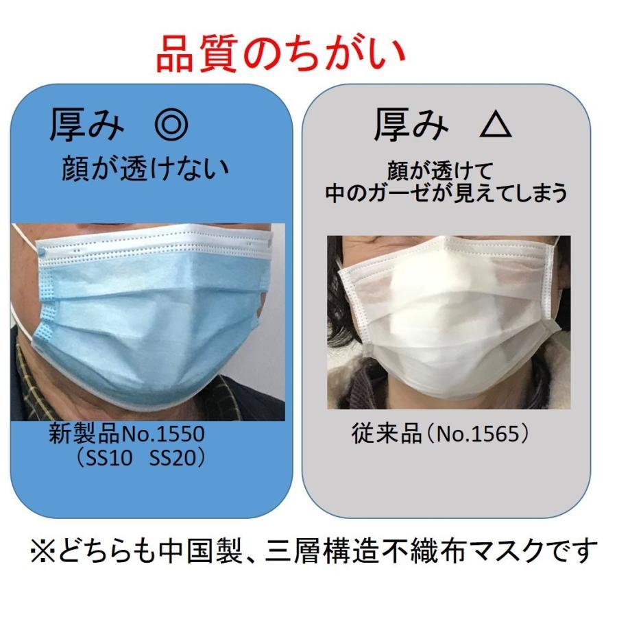 と の 一般 マスク 違い サージカル マスク