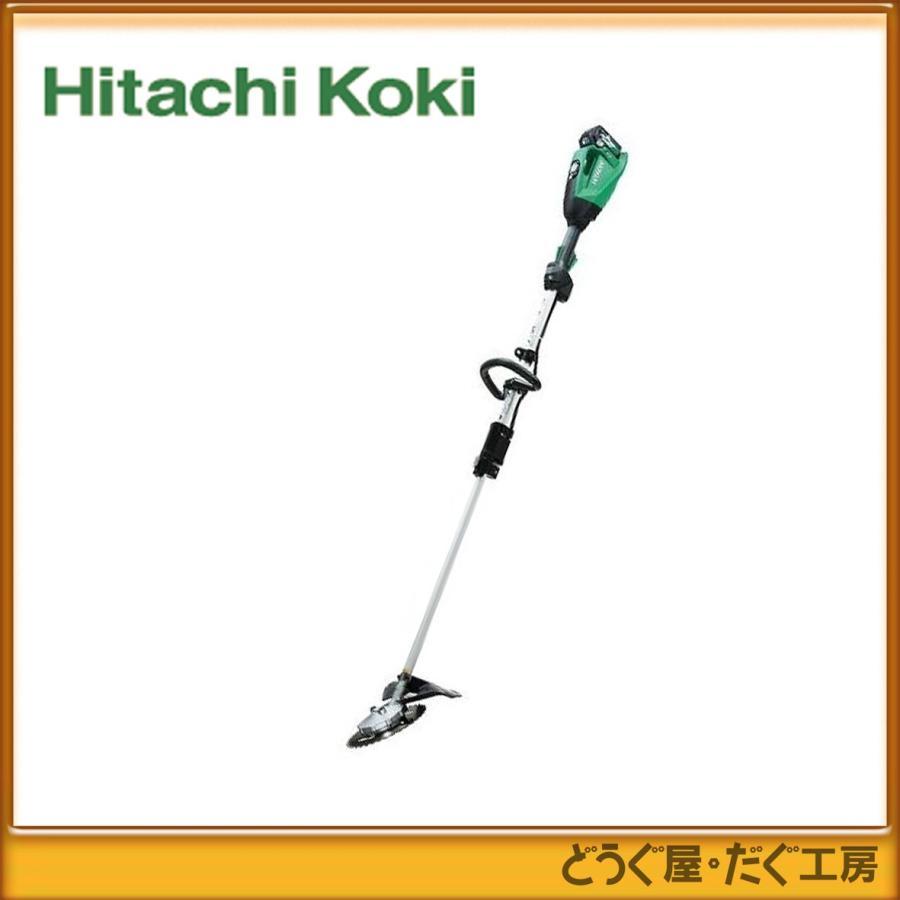 HiKOKI(旧 日立工機) マルチボルト(36V)コードレス刈払機 CG36DTA(L)(2XP)ループハンドル(伸縮式)