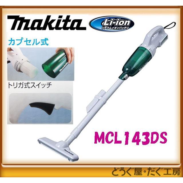 充電 式 クリーナー マキタ cdn.snowboardermag.com: Makita