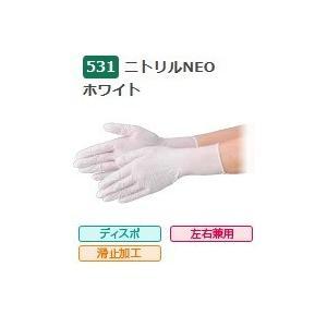 【大箱特価】 エブノ ニトリル手袋 No.531 M 白 (100枚入×30箱) ニトリルNEO ホワイト