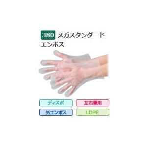 エブノ ポリエチレン手袋 No.380 S 半透明 (200枚×40袋) メガスタンダードエンボス