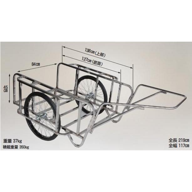 【代引不可】 ハラックス (HARAX) 輪太郎 ステンレス製 大型リヤカー BS-1384SU 【メーカー直送品】