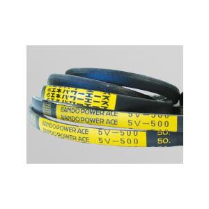 【ポイント10倍】 【直送品】 バンドー 省エネパワーエース 8V2120 (8V-2120) 《省エネVベルト》