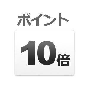 【ポイント10倍】 エブノ (日本フィットフード) No.175 L ホワイト (20枚×10袋) フィットインナー FHI500 白