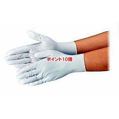 【ポイント10倍】 エブノ ニトリル手袋 No.552 S 白 3000枚入(100枚×30箱) ニトリルトライ3