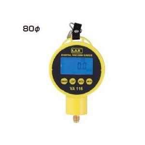 【ポイント10倍】 FUSO(フソー) 真空ゲージ FS-712AD