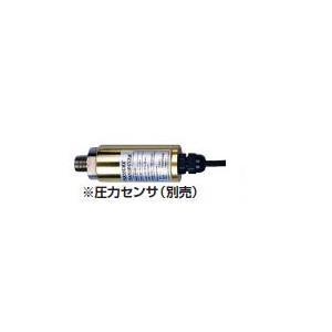 【ポイント10倍】 FUSO(フソー) 別売圧力センサ PS100-5BAR