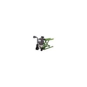 【ポイント10倍】 【直送品】 スギヤス ビシャモン 昇降式スクーパー ALV98W (バッテリー昇降タイプ 自走式)