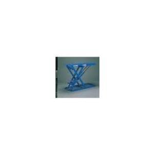 【ポイント10倍】 【直送品】 スギヤス ビシャモン テーブルリフト LX25LA-B (スーパーローリフト)