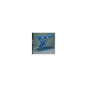 【ポイント10倍】 【直送品】 スギヤス ビシャモン テーブルリフト LX25SA-B (スーパーローリフト)