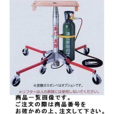【ポイント10倍】 【直送品】 TASCO (タスコ) 気圧ホイスト TA801S-56