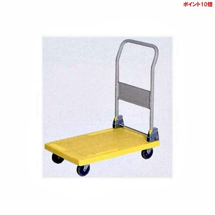 【ポイント10倍】 【直送品】 TASCO (タスコ) ポータブル運搬車(樹脂製) TA821C-1