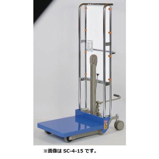 【ポイント10倍】 【直送品】 をくだ屋技研 (OPK) 標準型テーブル式サントカー SC-4-15
