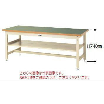 【ポイント10倍】 【直送品】 山金工業 ヤマテック ワークテーブル SSR-1575S2-GI 【法人向け、個人宅配送不可】