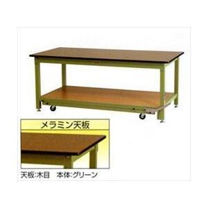 【ポイント10倍】 【直送品】 山金工業 ヤマテック ワークテーブル SVMF-1875-MG 【法人向け、個人宅配送不可】