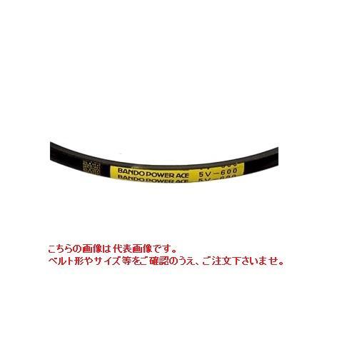 【ポイント5倍】 バンドー パワーエース 8V4750 (8V-4750) 《高性能伝動ベルト》