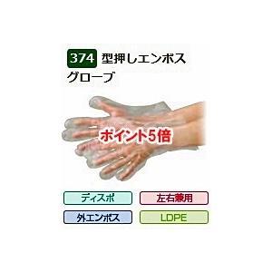 【ポイント5倍】 エブノ ポリエチレン手袋 No.374 L 半透明 (200枚×40箱) 型押しエンボスグローブ