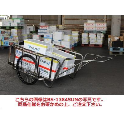 【ポイント5倍】 【直送品】 ハラックス (HARAX) 輪太郎 ステンレス製 大型リヤカー BS-1384SUNG ノーパンクタイヤ(26×2-1/2T) (合板パネル付) 【大型】