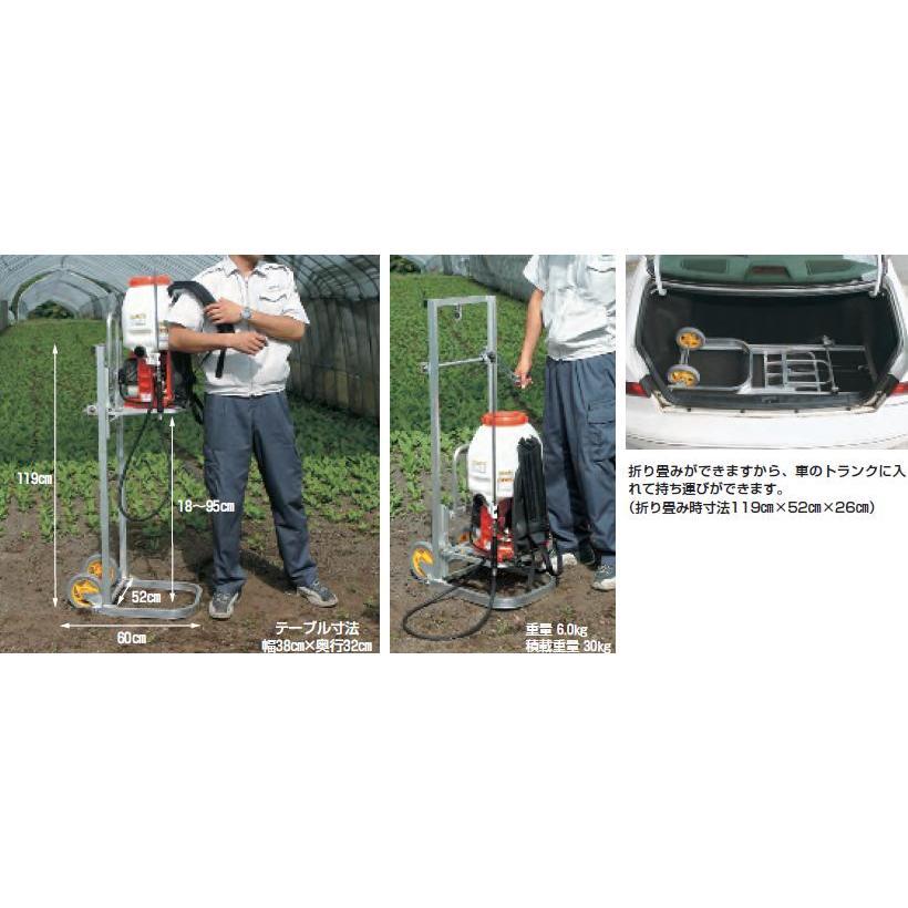 【ポイント5倍】 【直送品】 ハラックス (HARAX) ショイッコ 背負動噴背負台 TH-70 リフト式