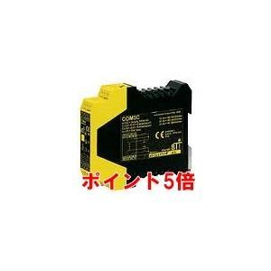 【ポイント5倍】 ライン精機 ライン精機 ライン精機 (LINE) 安全機器(セーフティリレーユニット) COM 3C 68c