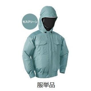 【ポイント5倍】 【直送品】 空調服 【服のみ】 NB-101 モスグリーン 4Lサイズ (チタン・フード)